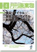 https://www.nippo.co.jp/rd/image/rd1404.jpg